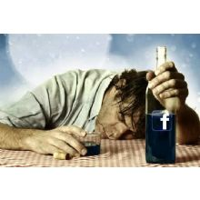 L'immagine di copertina su facebook