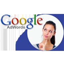 google adwords : la pubblicità su google