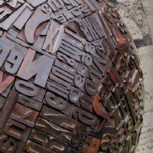 Dalle lettere alle lettere (1980 - 2010)